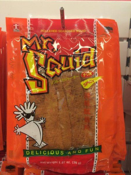 try mr. squid--www.thethreeyearexperiment.com