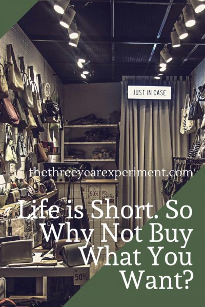 Life is short. So why shouldn't we buy what we want, live large, and throw up a big middle finger to the future? You never know what's going to happen so why not live it up now? #fi #debtfree #choosefi #simpleliving #whatreallymatters #simplelife